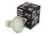 Żarówka LED line GU10 SMD 220-260V 1W 80lm biała dzienna 4000K